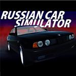 俄罗斯汽车模拟器无限金币