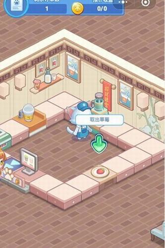 猫咪奶茶店