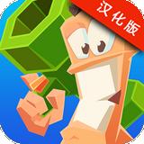 百战天虫4中文安卓