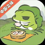 旅行青蛙:中国之旅免内购破解版