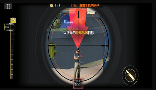 狙击手前线