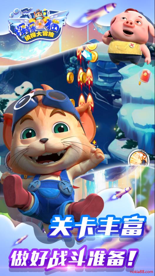 探探猫飞行大冒险手游