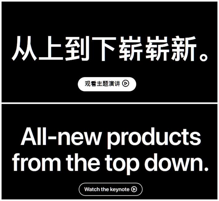 苹果中英文官网对比 翻译:我太难了!