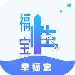 幸福宝向日葵草莓iOS版