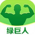 绿巨人app下载��api免费无限看