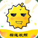 榴莲官网下app载旧版入口
