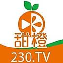 甜橙直播APP下载苹果