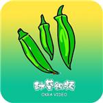 秋葵视频免费下载无限看ios免费版
