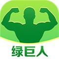 绿巨人黑科技破解红人馆app