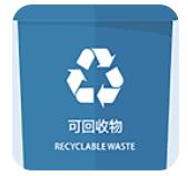 垃圾分类助手安卓app